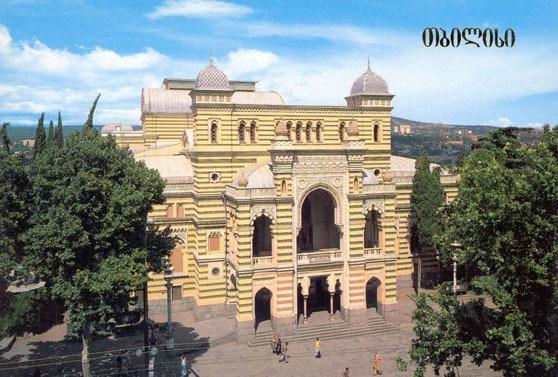 Il teatro lirico, Opera di Tbilisi